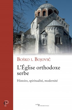 Bojovic Eglise orthodoxe Cerf